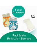Pack Malin Petit LuLu Bambou - Coloris au choix